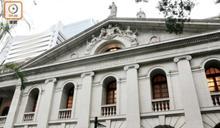 議員斥保釋條件過於寬鬆 法庭應審視準則勿助「黑暴」逃亡