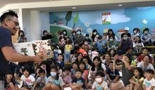 臺東縣政府與國家圖書館合作 用閱讀改變孩子的成長