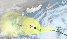 天文台料熱帶氣旋明與香港保持一段距離 直接威脅不大