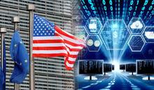 以牙還牙!美國以貿易關稅回擊歐洲數位稅