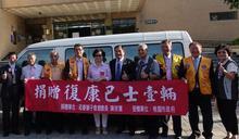 事業成回饋鄉里 觀音區子弟陳財寶捐贈復康巴士