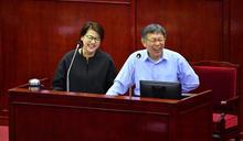 列席市議會備詢 柯文哲黃珊珊一度笑開懷 (圖)