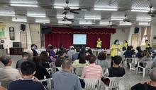 前竹都市計畫公展前座談會 廣納地方民意共創雙贏