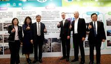 轉廢為能!環保署結合芬蘭與民間力量 共推固體再生燃料