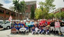 棒球》頂新和德捐竹市9輛交通車 載孩子前往夢想接棒未來