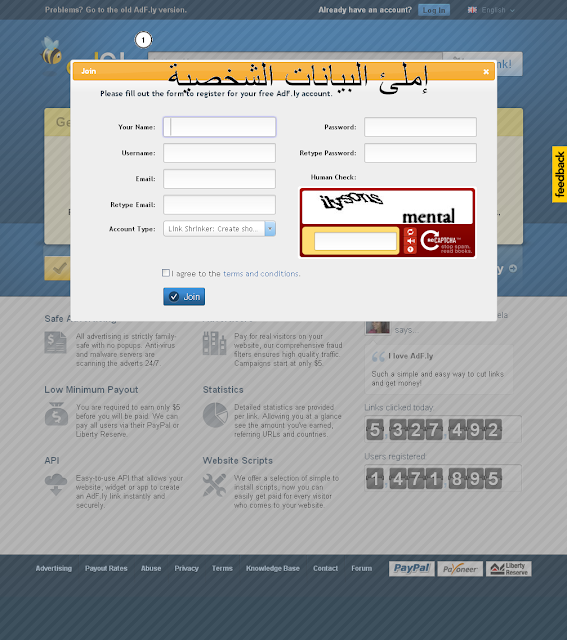 اربح من النت وما تضيع وقتك في الدرداشة FireShot+Screen+Capture+%23004+-+%27AdFly+-+The+URL+shortener+service+that+pays+you%21+Earn+money+for+every+visitor+to+your+links_%27+-+adf_ly_%23join