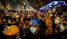 泰國政府據報要求禁Telegram以阻止示威浪潮