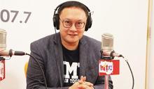 韓國瑜要選黨主席?鄭照新願意賭雞排