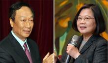 蔡英文將會見郭台銘 總統府:立場不變、盡力促成疫苗捐贈