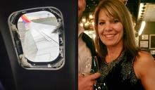 飛機窗爆「上半身被吸出」 女副總裁慘死真相曝光