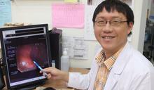 身強體健無異狀 竟濳伏1期腸癌