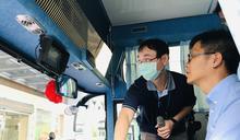 死角無所遁形 大型車安裝視野輔助降低事故風險