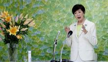 【Yahoo論壇/楊鈞池】小池百合子連任東京都知事之後:回歸國政?