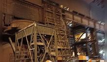 快新聞/外包商工人遭捲入機器亡 中鋼:配合勞檢調查