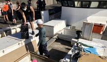 漁船油槽藏私菸闖關 海巡查獲390箱市價千萬 (圖)