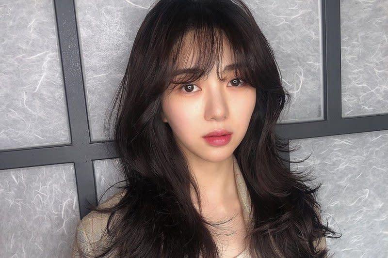 Mina akui pernah dirundung selama di AOA