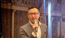 「大師名人」講座 康飛加總經理李瀚洋談團隊經營