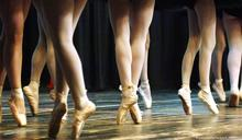芭蕾是「殘酷的藝術」?從柏林舞校風波說起