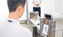 入境處非觸式e-道 辨貌過關 明年啟用
