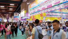 【Yahoo論壇/陳清河】旅遊與傳播是難以切割的產業