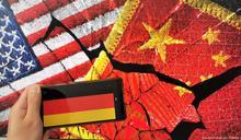 德語媒體:歐洲若想當看客,注定只能做棋子