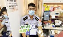台中海巡挽袖捐熱血