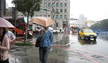 5日起北台灣變天 須留意熱帶擾動