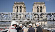 巴黎聖母院大火2年 馬克宏登頂打氣拼2024年開放