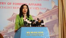 越南新冠肺炎疫情期間入境收「咖啡錢」? 官方譴責不法行為