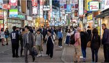 人口負成長時代來了,日韓等國人口將減半!「移民」將成各國必需品