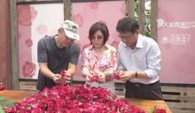 于美人合體潘孟安 獨家公開超香玫瑰花料理
