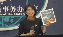 【Yahoo論壇/陳國祥】紅色恐懼症吞噬台灣價值