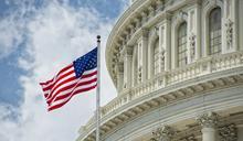 華爾街日報:白宮或向國會提交1.8萬億美元救助方案