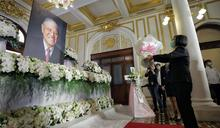 台灣前總統李登輝葬禮舉行 其外交政治歷史遺產回顧