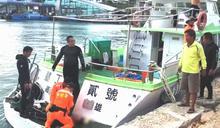 墾丁南灣溺水意外 海巡消防搶救