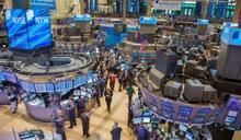 〈美股盤後〉台積電ADR漲逾5% 標普收盤首度突破4000點大關