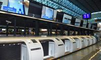 【Yahoo論壇】機場服務費分配使用失當 交通部有失職之嫌