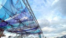 2020基隆好港節吃玩攻略 雙十假期港口開唱、市集挖寶、遊艇夜遊