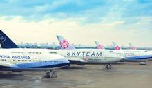 帛琉旅遊泡泡淪泡沫?平均載客率僅26% 華航證實4月17日航班不飛了