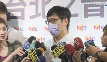 柯P嗆公布選舉經費 陳其邁:會如實報