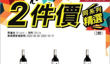 【759阿信屋】最新精選貨品二件價優惠(28/09-11/10)