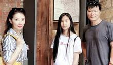 蔡詩萍》寫給女兒以及未來她的男友們之九