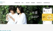 「台北通」會員只有一半台北市民 王欣儀批:名不符實!
