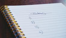 寫下來就有威力 為什麼成功者都是「清單控」?