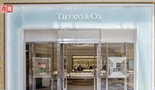 LVMH反悔說不買了,Tiffany提起訴訟!一年來發生什麼事讓兩精品反目?