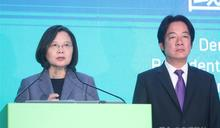 【Yahoo論壇/陳少甫】向總統表態施打高端疫苗致敬看齊