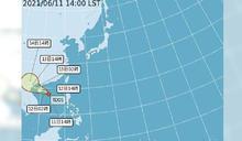 熱帶低壓恐生成今年第4號颱風「小熊」!將朝海南島附近移動、對台無影響