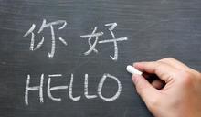 【Yahoo論壇/劉宜君】僅見供給端的雙語政策 不見需求端的英語力
