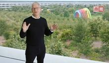 不打「C/P值」的蘋果為何下殺6折?三個數字看懂「Apple One」盤算