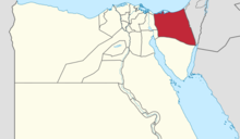 伊朗宣布滅掉IS後3天,埃及清真寺疑遭IS血洗,235死109傷